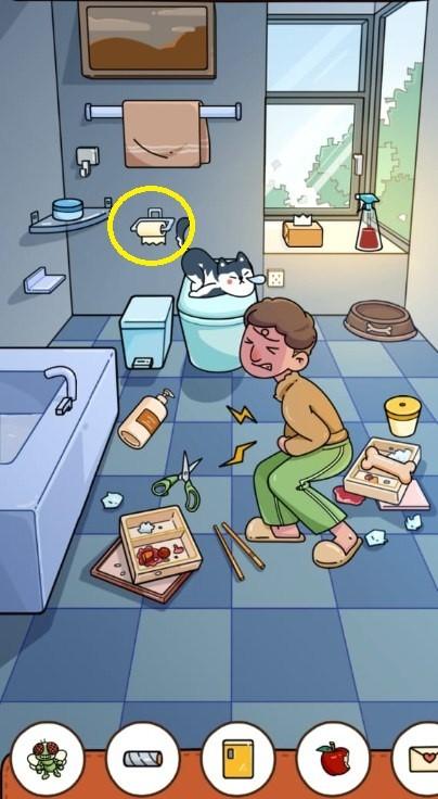 kunci jawaban find out kamar mandi
