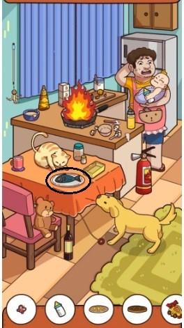 jawaban find out krisis dapur